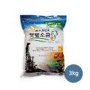 07년산 신안천일염 3kg(지퍼팩) 숙성/선별 저염 소금