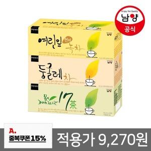 프렌치카페 녹차/둥글레차/17차 티백 골라담기