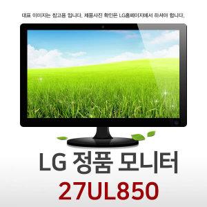 LG전자 울트라HD 27UL850 최저가판매
