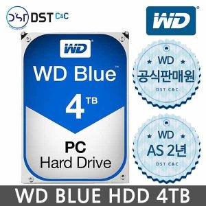 DST+WD정품+ Blue 4TB HDD WD40EZRZ 4테라 하드디스크