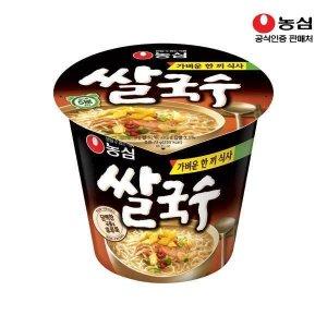 농심  쌀국수 12개입/컵라면