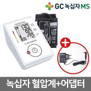 가정용 혈압계 자동전자 혈압측정기 CG155F+어댑터
