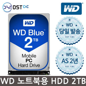 oWD正品o 2TB HDD 2테라 노트북 하드디스크 WD20SPZX