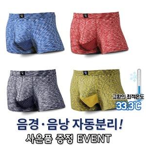 라시노 4D 자동분리 건강팬티 기능성 남성 팬티 4종