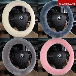 호주 양모 핸들커버 겨울핸들커버 자동차용품