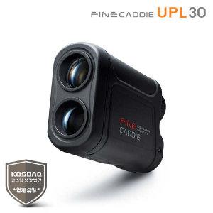 (현대Hmall)파인캐디 UPL30 레이저 골프 거리측정기