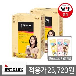 카페믹스/믹스커피/ 프렌치카페 커피믹스 320T+빨대3종