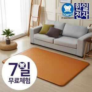 곰표한일 엠보싱 골드 방수 전기매트 장판 더블