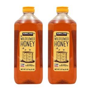 2개 코스트코 야생화 꿀 2.27 kg 와일드플라워 허니
