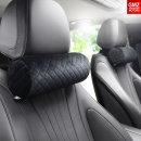 GX2 메모리폼 스웨이드 차량용 목쿠션 1+1/자동차용품