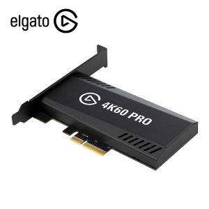 elgato 엘가토 4K 내장형 캡쳐카드 4K60 PRO HDR