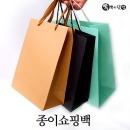 종이쇼핑백2호(15x20x6-검정-10매)-포장봉투