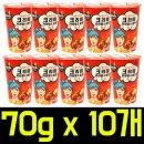 카라멜솔트 팝콘 라지컵 70gx10개 곡물과자/간식/안주