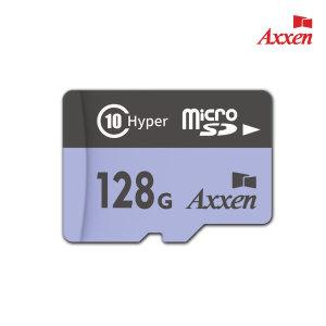 HYPER 마이크로SD카드 Class10 128GB 최대98MB/3년보증