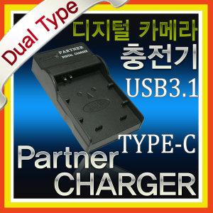 소니 NP-BX1 충전기 HDR AS15 AS20 AS30V AS50 AS100V