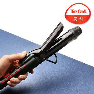 테팔  헤어 스타일러(봉고데기) 케라틴샤인 컬러 HX3372 (32mm) (32mm 케