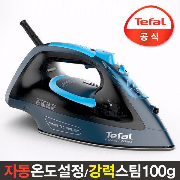 테팔 스팀다리미 엑세스 프로텍트 FV1611