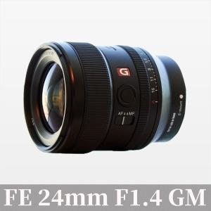 소니 정품 FE 24mm F1.4 GM (SEL24F14GM) / 도우리