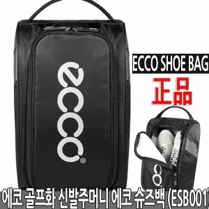 정품 에코 골프화 신발주머니 에코 슈즈백 SHOES BAG