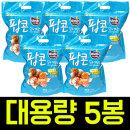 슈퍼믹스 팝콘 지퍼 350gx5개 대용량 과자/간식/안주