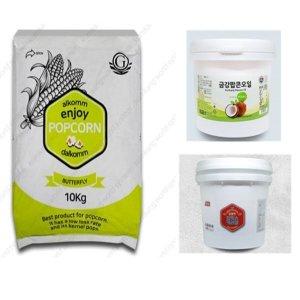 카라멜팝콘 재료 S-6(옥수수+오일+카라멜슈가 3.5Kg)