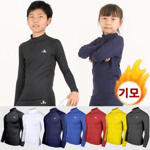 엑스프린 기능성 겨울운동복 기모폴라티셔츠