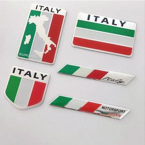 자동차 엠블럼 차량 스티커 튜닝 이탈리아 자동차국기