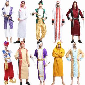 아랍 왕자 알라딘 공주 성인 할로윈 의상 코스튬