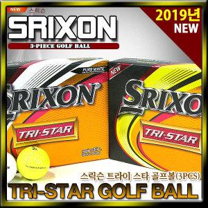 스릭슨 2019년 SRIXON TRISTAR 트라이스타 골프볼 우레탄 골프공  3피스 1