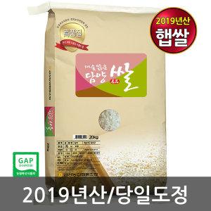 금성농협 대숲맑은 담양쌀 20kg /19년햅쌀 특등급