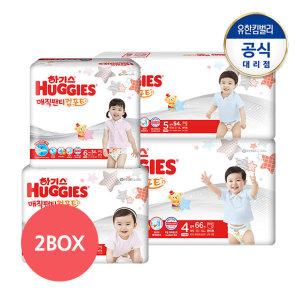 2020 매직팬티 컴포트 기저귀 3~6단계 남/녀 택1 2박스구성/ 하기스