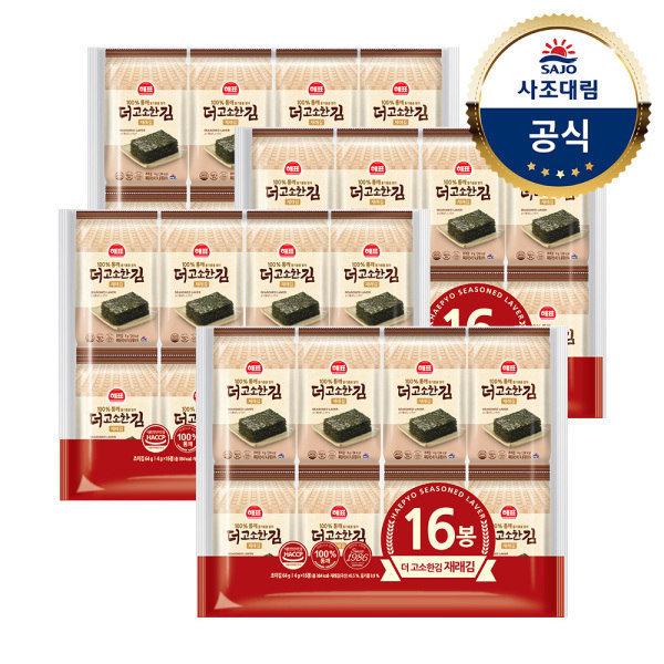 사조대림 해표 더고소한재래김or파래김 식탁 총64봉 (4gx16봉x4팩)