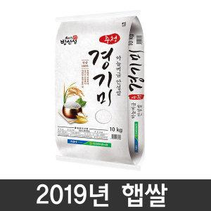 추청경기미 안성쌀10kg 밥선생 2019년 안성양성농협