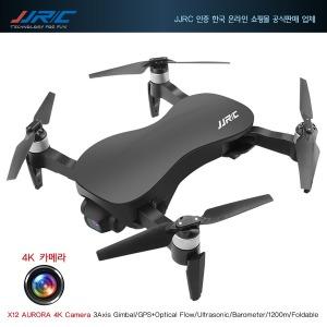 JJRC X12-4K 3축짐벌 카메라 폴더블 드론/25분 비행