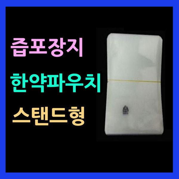 한약파우치 10X17 100매 홍삼파우치 즙포장지