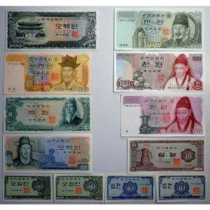 필수 기초 수집 지폐 옛날돈 12종 풀세트 최저가(unc)