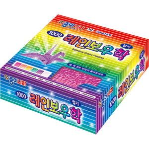 종이나라 1000 레인보우학접기/20개(50x50 6색/42매)