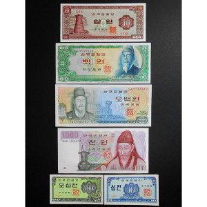필수 기초 수집 지폐 옛날돈 6종 풀세트 최저가(unc)