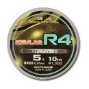 R4 케브라 5 케브라낚싯줄 낚싯줄 낚시라인줄 낚시라