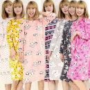 따뜻한 울트라밍크원피스 수면원피스 여성홈웨어 잠옷