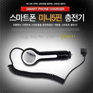 카데코 LED 미니5핀 스마트폰충전기 자동차용품 소켓