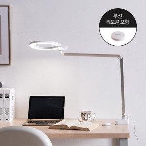 스피아노 라비 무선리모컨 LED 집게스탠드 SL-H886