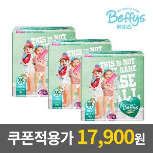 베피스 드라이핏 팬티 기저귀 점보 3팩 가성비 우수