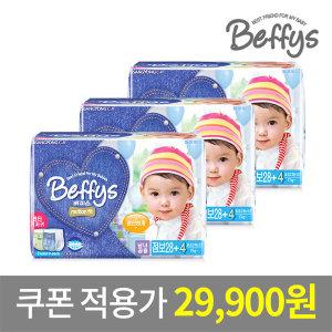 베피스 모션핏 팬티 기저귀 점보형 3팩 가성비 우수