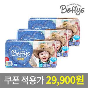 베피스 모션핏 팬티 기저귀 대형 3팩 가성비 우수