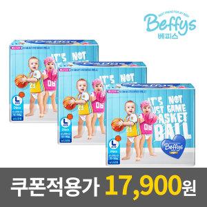 베피스 드라이핏 팬티 기저귀 대형 3팩 가성비 우수