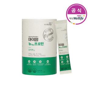 마이밀 뉴프로틴 호지차맛 340g(17gx20포) /홈쇼핑인기