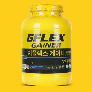 지웨이  헬스보충제 지플렉스 게이너 3kg 살찌는 탄수화물 보충제