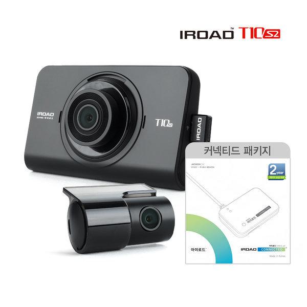 T10 시즌2 블랙박스 128GB 커넥티드 패키지+무료장착