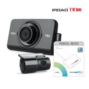 T10 시즌2 블랙박스 256GB 커넥티드 패키지+자가장착